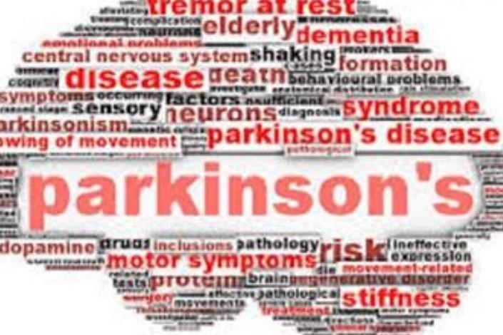 پارکینسون