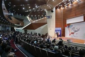 بیانیه گردهمایی معاونان پژوهش و فناوری دانشگاه آزاد اسلامی