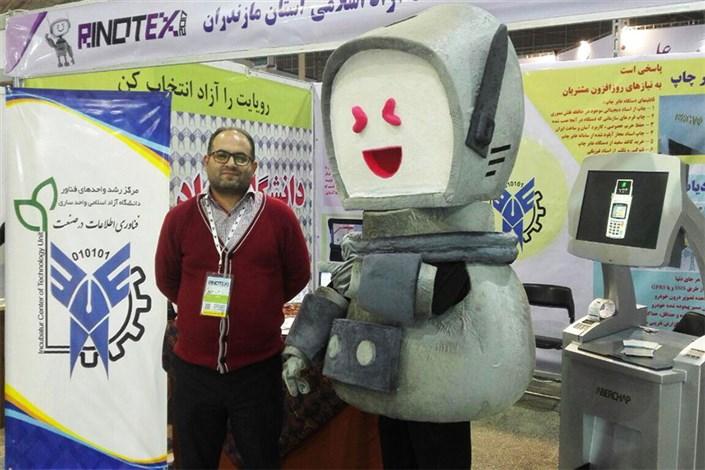محمد زاده