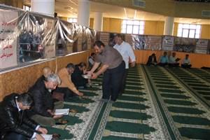 مراسم معنوی دعا برای شفای مصدومان حادثه علوم و تحقیقات برگزار شد