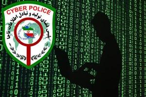 پلیس فتا عامل دستکاری نظرسنجی جام جم را شناسایی کرد