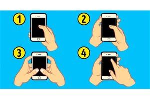 تجزیه و تحلیل شخصیت افراد  براساس نحوه استفاده از گوشی موبایل