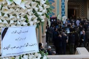 مراسم یادبود جانباخته حادثه واحد علوم و تحقیقات برگزارشد