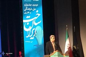 استفاده از آثار برگزیده ایران ساخت در بیلبوردهای شهری+ لیست برگزیدگان دومین جشنواره