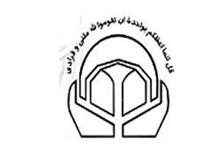 انجمن اسلامی مستقل