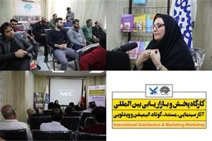 کارگاه«بازاریابی بینالمللی آثار سینمایی» برای اولین بار در بوشهر برگزار شد