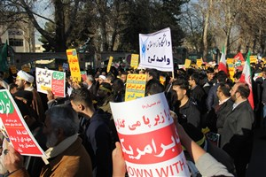 همراهی دانشگاهیان دانشگاه آزاد اسلامی با دهمین سال «روز بصیرت»