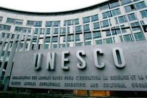 خروج رسمی آمریکا از سازمان یونسکو