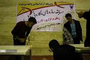 Borujerd IAU Students Compete in Spaghetti Bridge Contest