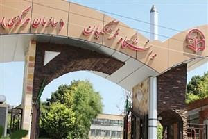 ۹۰دفتر بسیج دانشجویی دانشگاه فرهنگیان تروریست خواندن سپاه پاسداران را محکوم کردند