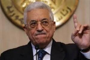اخطار محمود عباس به آمریکا