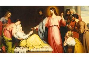 هدیه حضرت عیسی(ع) به زنی لبنانی