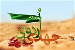 برگزاری اردوهای جهادی در راستای کاهش آسیب های اجتماعی و فرهنگی است