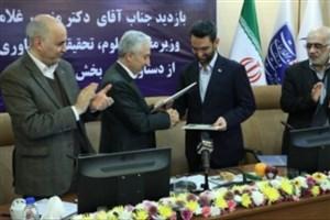 امضای تفاهم نامه همکاری مشترک میان وزیران علوم و ارتباطات