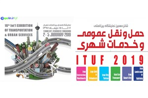 Tehran to Host Int'l Exhibition of Transportation & Urban Services