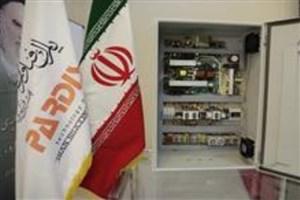 کاهش هزینه برق با استفاده از دستگاه ایرانی