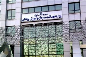 شناسایی ۲۱۱ مورد تخلف در انتقال و پذیرش دانشجویان گروه پزشکی به داخل کشور
