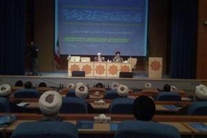 اجلاسیه سراسری جامعه مدرسین و علما در قم برگزار شد