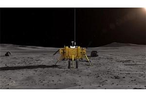 کاوشگر چینی با موفقیت در نیمه تاریک ماه فرود آمد