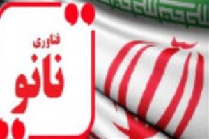 حفظ جایگاه چهارم ایران در انتشارات علمی نانو در سال 2018