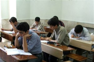 آموزش و پرورش شناختی با استفاده از نرم افزار تعاملی هوشمند