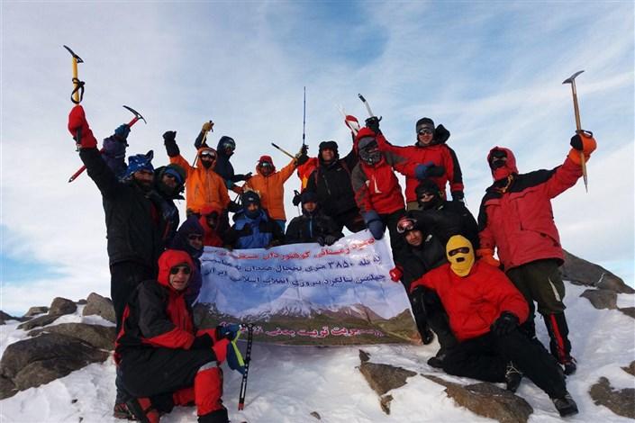 کوهنوردی ارتش