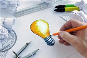 11 اختراع  برای ثبت بینالمللی به تصویب رسید