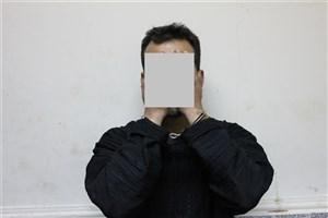 کلاهبردار ۱۰۰ میلیارد تومانی در تهران دستگیرشد
