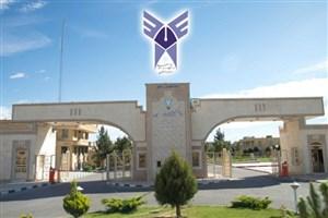 مجله علمی و پژوهشی دانشگاه آزاد اسلامی دامغان نمایه شد