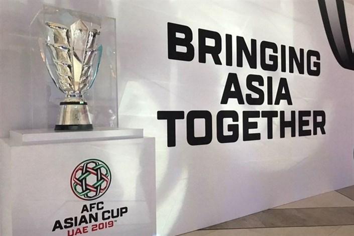 جام ملتهای آسیا2019