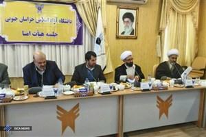 دانشگاه آزاد در ارتقای رنکینگ بینالمللی ایران نقش موثری دارد