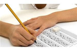 هزینه آزمون های بین المللی در سال 2019 مشخص شد/ بیش از 2 میلیون تومان هزینه آزمون های TOEFL و GRE