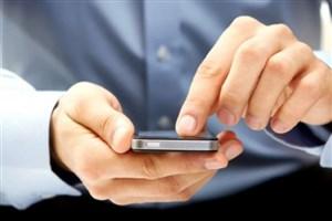 پیشگامی یک شرکت دانشبنیان در فروش کارت شارژهای تلفن همراه به صورت الکترونیکی