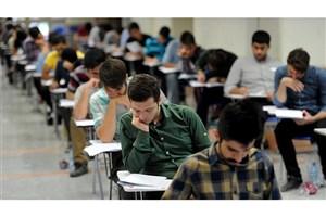 تاریخ اعلام نتایج پذیرفتهشدگان رشتههای نیمهمتمرکز آزمون سراسری سال 97 مشخص شد