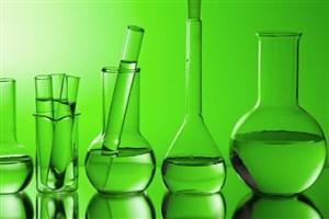 پیوندی از جنس شیمی سبز