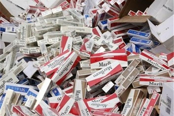 کشف ۸۰ هزار نخ سیگار خارجی قاچاق