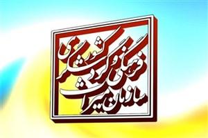 13 اثر تاریخی استان خوزستان ثبت ملی شدند