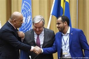 اردن میزبان دور جدید مذاکرات یمن