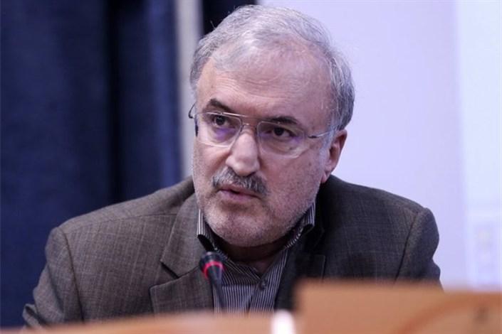 دکتر سعید نمکی