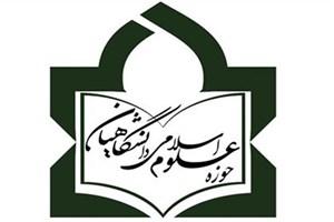 اسلامی شدن دانشگاه ها در سیاست های کلان وزارت علوم جایی ندارد/ مدرک حوزوی برای متقاضیان هیأت علمی ارزش تلقی شود