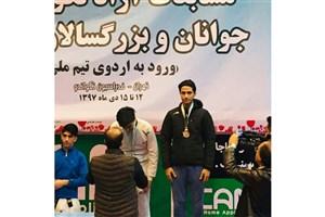 مدال برنز مسابقات قهرمان کشوری تکواندو به دانشجوی دانشگاه آزاد اسلامی بردسیر رسید