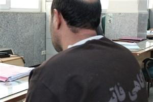 کلاهبردار 40 میلیاردی در کیش دستگیر شد
