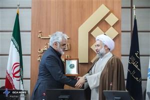 IAU, Al-Mustafa Int'l University Sign MoU