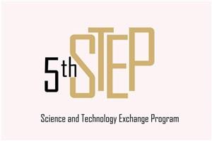 جایگاه دانشمندان زن جهان اسلام در توسعه علم و فناوری کجاست ؟