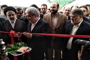 بزرگترین مجموعه زیست فناوری شرق کشور افتتاح شد
