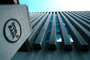 بانک جهانی رشد اقتصادی ایران را منفی 1.6 درصد پیشبینی کرد