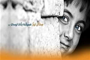 ۷۸۰ کودک تهرانی حامی ندارند/فرزندان محسنین چشم انتظار حمایت حامیان