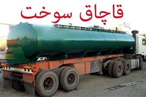 کشف 1/5 میلیون لیتر سوخت قاچاق در آبهای خلیج فارس