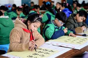 مردی به دانشآموزان یک مدرسه ابتدایی در چین حمله کرد/ 20 کودک مصدوم شدند