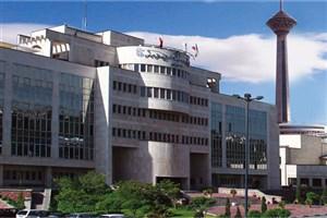 امضای تفاهمنامه توسعه فناوری و کارآفرینی دانشگاههای علوم پزشکی